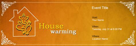 house warming invitation  indias   tool