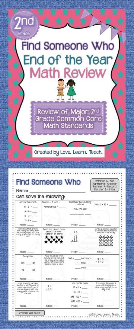 end of year math review second grade third grade common