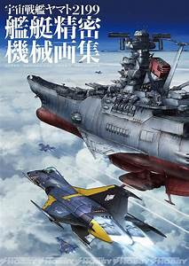 90 best images ... Yamato Quotes