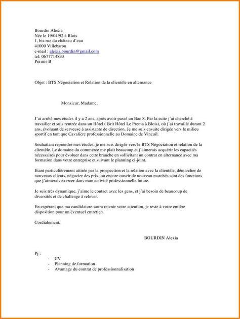 contrat de professionnalisation cuisine 9 lettre de motivation contrat de professionnalisation format lettre