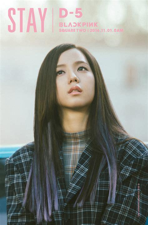 blackpink reveals  comeback title track stay