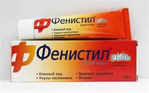 Препарат мангустин для похудения