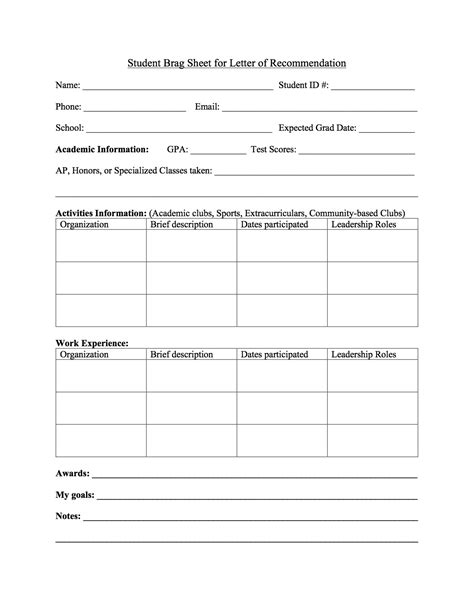 brag sheet brag sheet everything students need to know template