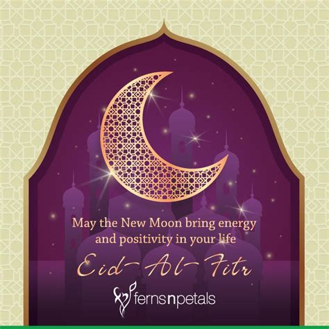 Eid Mubarak Wishes, Quotes & Messages 2020   Send Eid Al ...