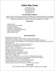 warehouse resume skills summary customer professional clothing sales associate templates to showcase your talent myperfectresume
