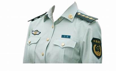 Police Uniform Chinese Policeman Frame Suit China
