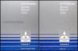 free car repair manuals 1989 mitsubishi starion electronic toll collection 1988 mitsubishi starion repair shop manual original 2 vol set