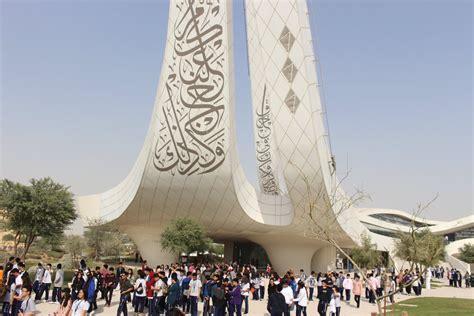 education city mosque jamaa almdyn altaalymy  twitter