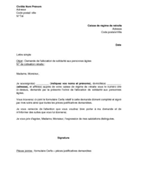 Aide Personne Agã E by Application Letter Sle Modele De Lettre De Motivation