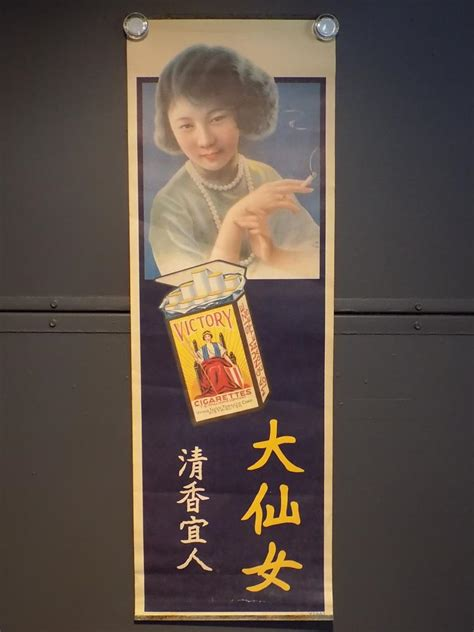 Cigarette Boat Poster by Vintage 1930s Cigarette Poster