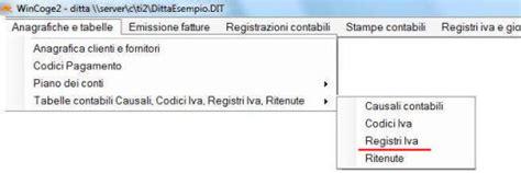 registri iva sezionali registri iva vendite corrispettivi acquisti