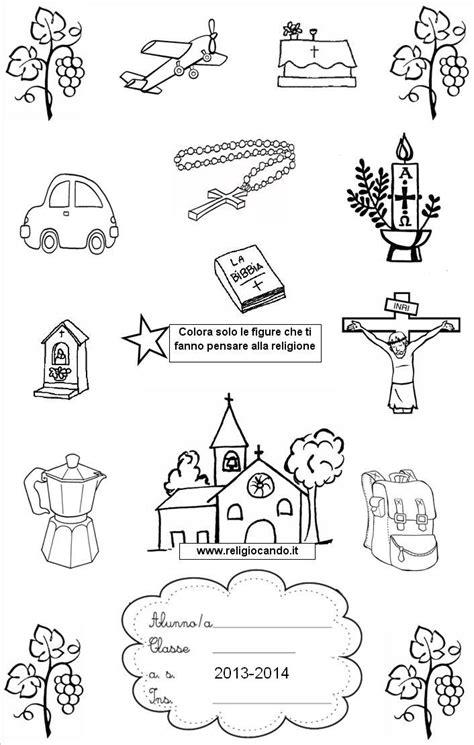 Prove D Ingresso Scuola Primaria Classe Prima Prova D Ingresso Di Religione Cattolica Per La Classe