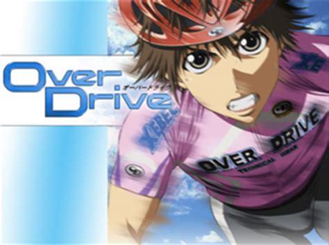 Overdrive Anime Wallpaper - drive 01 a 26 ddl megaupload ddl episode vo