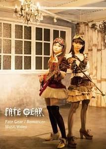 Mina Taicho  Fate Gear
