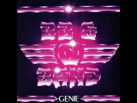 B B Möbel by Bb Q Band Genie 1985