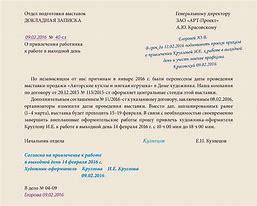 приказ о проведении огневых работ на опасных производственных объектах
