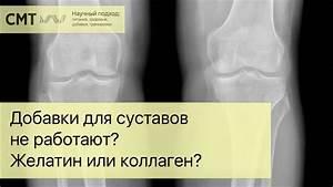 Уколы в коленный сустав при артрозе препараты гиалуроновая кислота