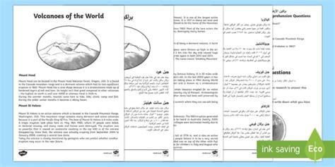 World Volcanoes Reading Comprehension Activity Arabicenglish World