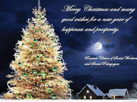 48 cute phone wallpapers for teens on wallpapersafari. Beautiful Merry Christmas wallpapers with quotes