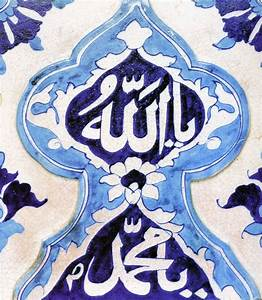 Top Ya Allah Ya Muhammad Wallpapers Images for Pinterest ...