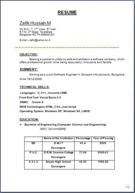 resume objective exles entry level