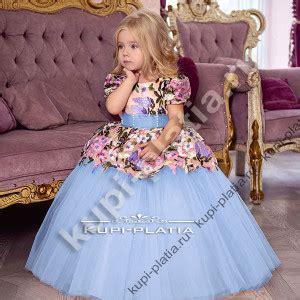 Купить новогоднее платье женское в интернетмагазине в Москве