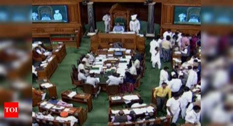 Lok Sabha passes NHRC amendment bill, govt assures ...
