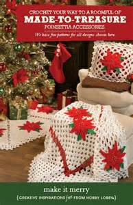 hobby lobby project make it merry crochet pillows poinsettia patterns free christmas