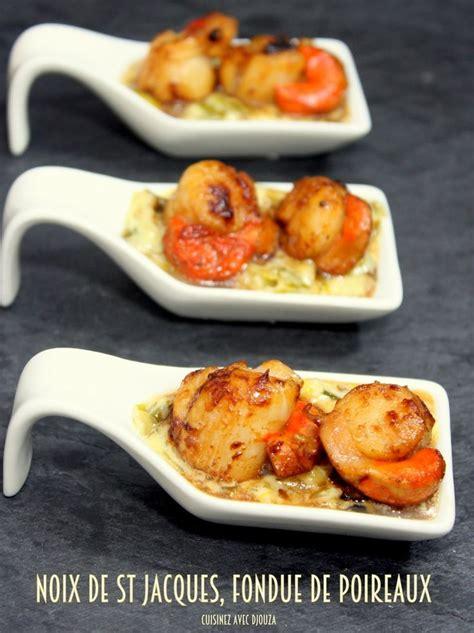 cuisine entr馥 facile 1000 idées sur le thème entrées de fruits de mer sur fruits de mer amuse gueules et crabe farci à l 39 avocat