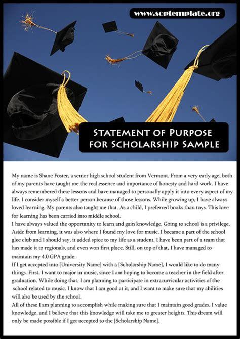 statement  purpose  scholarship sample statement