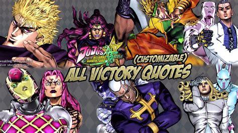 Anime Jojos Adventure And You Dont Jojos Jojo S Adventure All Battle All Victory