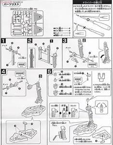 Bandai Action Base 2 English Manual