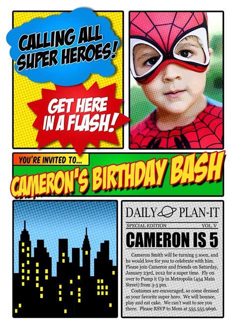 superhero invitation maker superhero birthday party