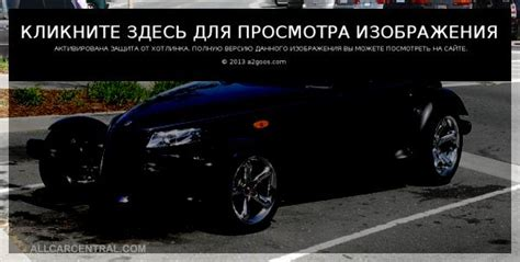 2001 PLYMOUTH PROWLER - Image #6