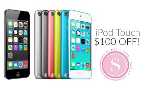 apple ipod touch today  shipping