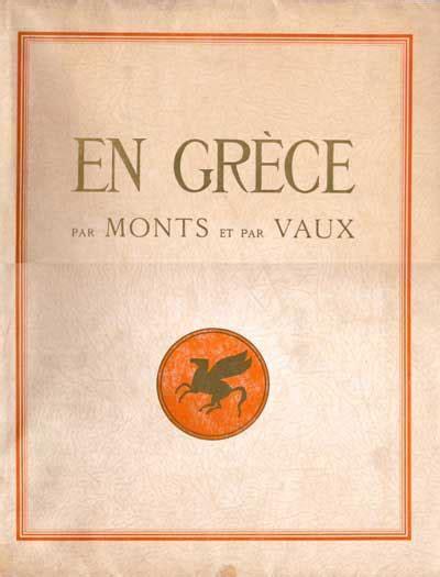 en grece par monts et par vaux