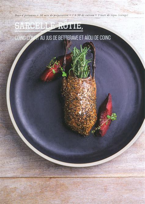 cuisine libre cuisine libre auge フランス ベジエ