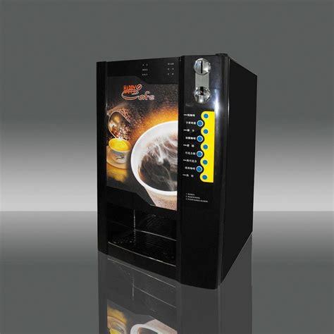 The fresh brew coffee vending machine. Coffee vending machine for sale   US-machine.com