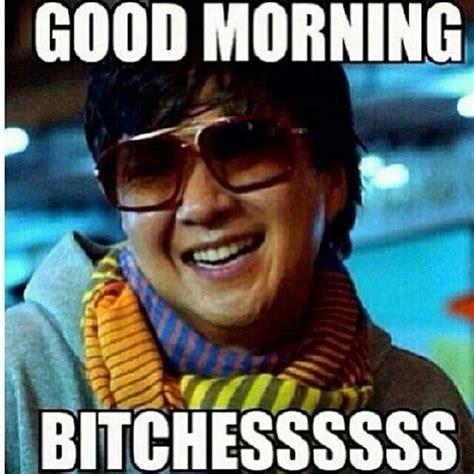 Good Morning Memes Funny - 36 best good morning images on pinterest