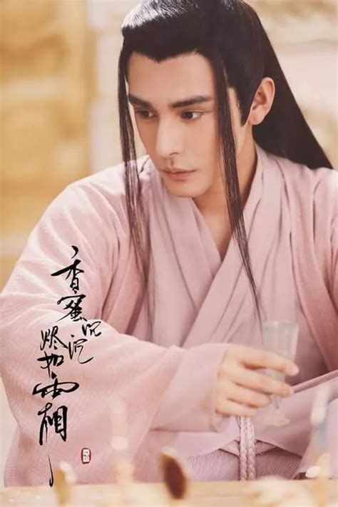 Ляо Адонис / Liao Adonis: | Eternal love drama, Chinese ...