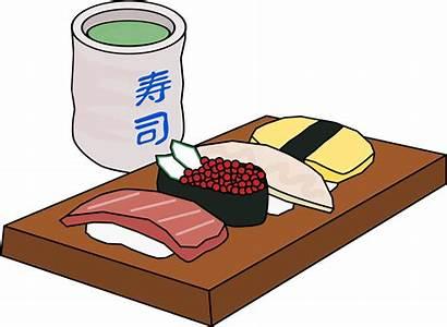 Clipart Sushi Clip Culture Menu Transparent Tea