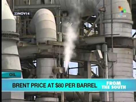 Price Of Oil Per Barrel Pictures