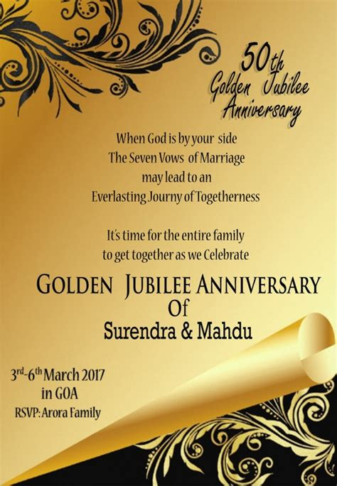 Get Together Invitation Card PaperInvite