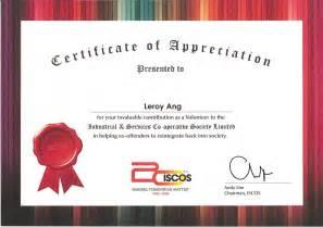 Appreciation Certificate