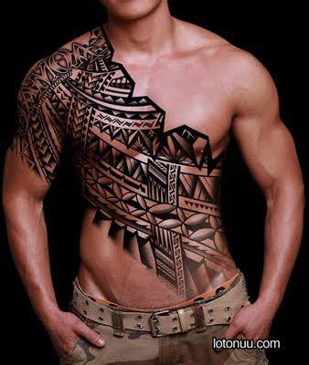 awesome samoan tribal tattoo design  upper arm