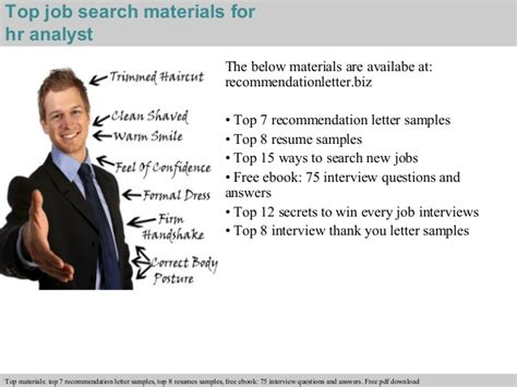 Hr Analyst Questions by Hr Analyst Recommendation Letter