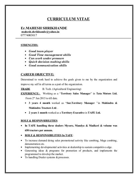 Resume For Cadet by My Resume 2 Updated