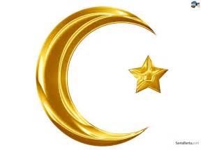 Muslim Symbols Wallpaper #2