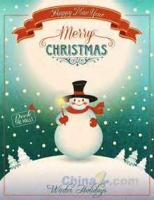 christmas vintage posters design vector free vector graphic download free psd icons png