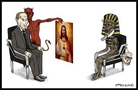 خاکستر سوزان کارتون سید عیسی خامنه ای